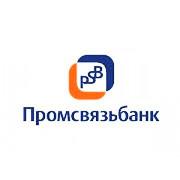 Банк Промсвязьбанк
