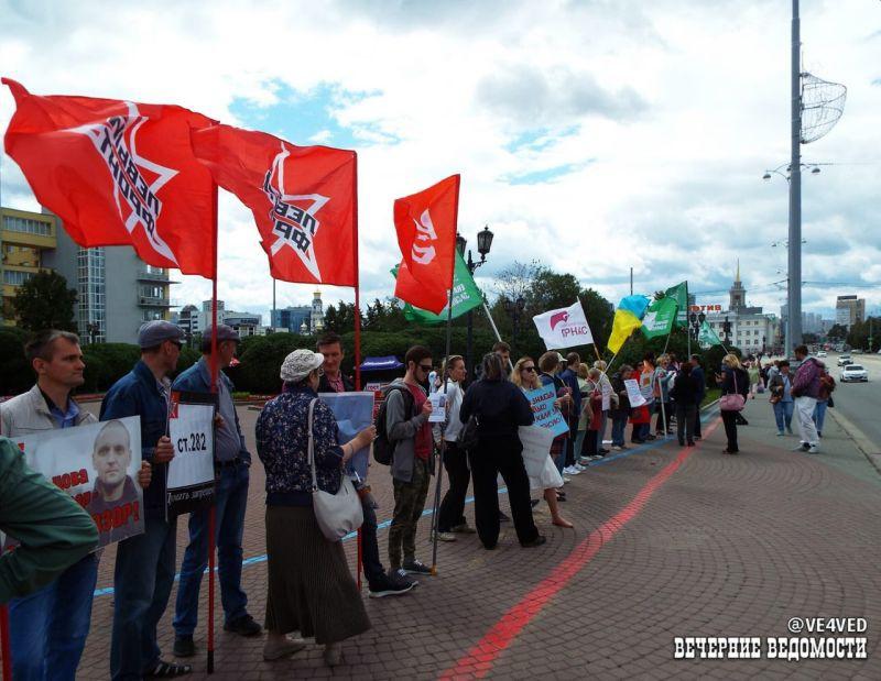 В Екатеринбурге согласовали проведение митинга против политических преследований