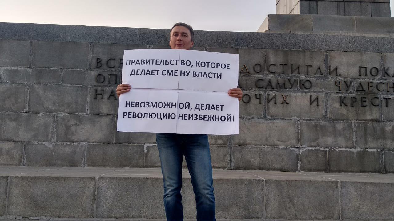 В центре Екатеринбурга молодой человек напомнил согражданам, почему несменяемая власть – это плохо
