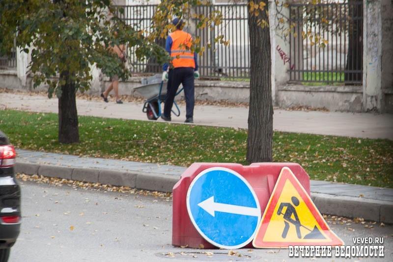С понедельника в Екатеринбурге временно запретят стоянку на улице Сакко и Ванцетти