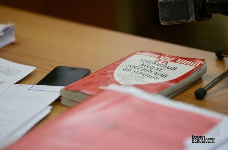 В Екатеринбурге возбудили уголовное дело после криминальной «стрелки», пресеченной силовиками